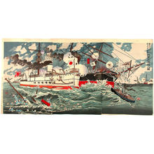 小林清親: The great victory of our Naval forces near Phung-to in Korea - Japanese Art Open Database