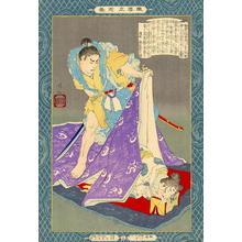 小林清親: The sleeping Kesa Gozen about to be killed by Endo Morito - Japanese Art Open Database