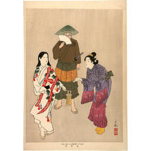 Kobayashi Kiyochika: Young couple secretly going out holding a lantern - Japanese Art Open Database