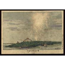 Kobayashi Kiyochika: Fireworks at Nakasu on the Sumida Rive - Japanese Art Open Database