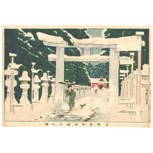 Kobayashi Kiyochika: Snow at Toshogu Shrine, Ueno — 上野東照宮積雪之図 - Japanese Art Open Database