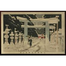 小林清親: Snow at Toshogu Shrine, Ueno — 上野東照宮積雪之図 - Japanese Art Open Database