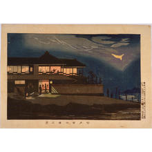 Kobayashi Kiyochika: View of the Ariakero Restaurant at Imado — 今戸有明楼之景 - Japanese Art Open Database