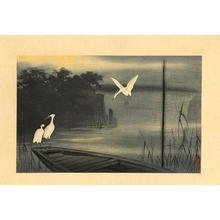 小林清親: Kinoshita river- herons at dawn - Japanese Art Open Database