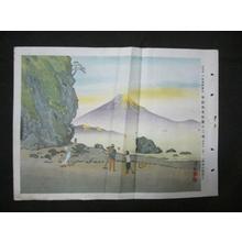 小林清親: Morning Fuji at Okitsu — 興津の朝富士 - Japanese Art Open Database