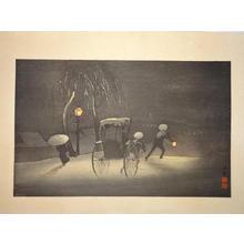 小林清親: Evening Snow at Tamachi, Yoshihara Embankment — 吉原土手 田町夜の雪 - Japanese Art Open Database