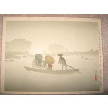 小林清親: Spring Rain at the Takeya Ferry Crossing, Matsuchiyama — 待乳山、竹屋ノ渡の春雨 - Japanese Art Open Database