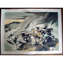 Kobayashi Shuko: Iwasaki Yataro Shipwreck Bravery — 岩崎弥太郎の遭難勇奮 - Japanese Art Open Database