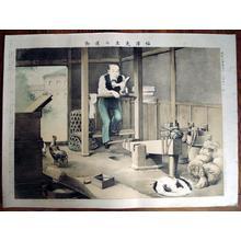 Kobayashi Shuko: Master Fukuzawa Exercise — 福沢先生の運動 - Japanese Art Open Database