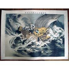 Kobayashi Shuko: The Adventures of Kinokuniya Bunzaemon — 紀伊国屋文左衛門の冒険 - Japanese Art Open Database
