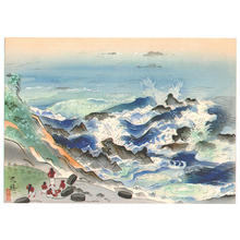 Koga Kano: Divers and the Sea - Japanese Art Open Database