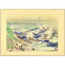 Koga Kano: Divers and the Sea - Japanese Art Open Database