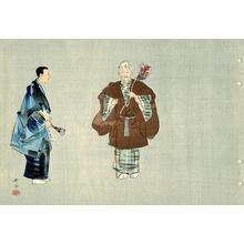 月岡耕漁: The Cherry Branch - Japanese Art Open Database