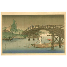 古峰: A Bridge in the Rainy Season - Japanese Art Open Database