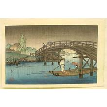 Koho: A Bridge in the Rainy Season - Japanese Art Open Database