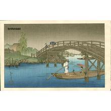 古峰: A Bridge in the Rainy Season - Japanese Art Open Database
