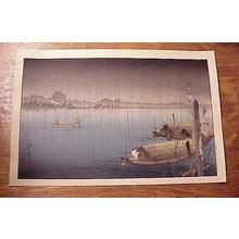 古峰: A River in the Rain - Japanese Art Open Database