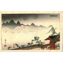 古峰: A Sudden Shower on Cherry Blossoms - Japanese Art Open Database
