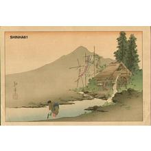 古峰: A Watermill Affixed to a Shed - Japanese Art Open Database