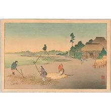 Koho: Harvest - Japanese Art Open Database