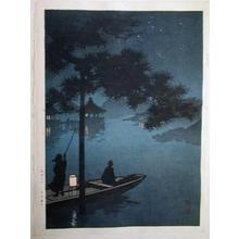 Koho: Lake Biwa - Japanese Art Open Database