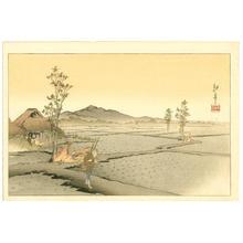Koho: Mt Asama from the rice-field - Japanese Art Open Database