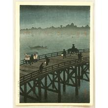 Koho: Oh-hashi Bridge at Atako - Japanese Art Open Database