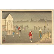 Koho: Street Scene at the End of the Year - Japanese Art Open Database
