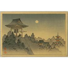 古峰: Temple Bell - Japanese Art Open Database