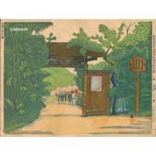 Koizumi Kishio: Mukojima Hyakka-en - Japanese Art Open Database