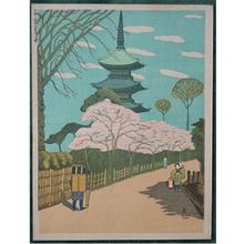 Koizumi Kishio: Unknown, spring scene - Japanese Art Open Database