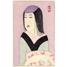 弦屋光渓: Bust Portrait Bando Tomisaburo V as Matsukaze- Design no 148 - Japanese Art Open Database