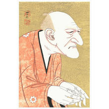 Tsuruya Kokei: Farmer Kyusaku - Plate No 114 - Japanese Art Open Database