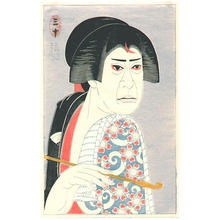 Tsuruya Kokei: Onoe Kikugoro as Benten - Japanese Art Open Database