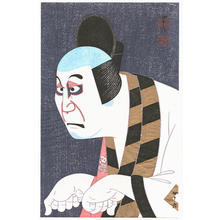 Tsuruya Kokei: Unpei - Plate No 125 - Japanese Art Open Database
