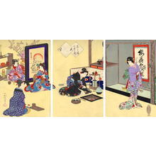 Kokunimasa Utagawa: Cooking - Japanese Art Open Database
