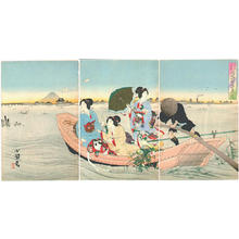 Kokunimasa Utagawa: Ferry and Mt. Fuji - Japanese Art Open Database