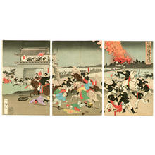 Kokunimasa Utagawa: Fierce Fighting at Pyongyang - Japanese Art Open Database