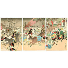 Kokunimasa Utagawa: Great Victory at Pyongyang - Japanese Art Open Database