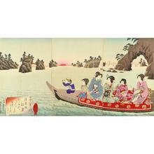 Kokunimasa Utagawa: Matsushima- Mutsu Province - Japanese Art Open Database