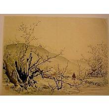 Kokyo: A SPRING SCENE AT MONOGAMA IN KYOTO - Japanese Art Open Database