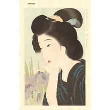 Kondo Shiun: June - Irises - Japanese Art Open Database