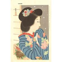 Kondo Shiun: November- First Snow - Japanese Art Open Database