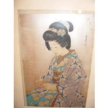 Kondo Shiun: Bijin and Origami - Japanese Art Open Database