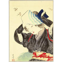 Kondo Shiun: Rural Woman - Japanese Art Open Database