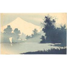 Konen Uehara: Fuji and sailboat- blue - Japanese Art Open Database