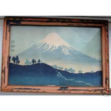 Konen Uehara: Mt Fuji- blue - Japanese Art Open Database