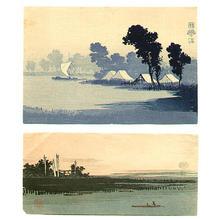 Konen Uehara: Sailboat on Lake - Japanese Art Open Database
