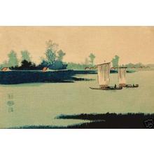 Konen Uehara: Sailboats returning - Japanese Art Open Database