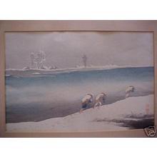 Konen Uehara: Winter- pulling a boat - Japanese Art Open Database